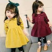 洋裝 童裝1歲女寶寶春裝2女童長袖公主裙子3小女孩洋氣連身裙春秋4 3色80-130