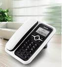 CORD020電話機 家用固定電話 辦公...