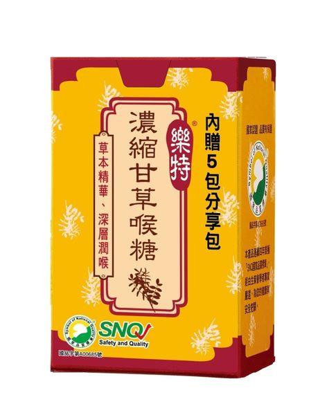 樂特濃縮甘草喉糖 16公克/盒