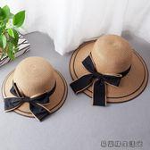 女童遮陽草帽夏天防曬太陽帽沙灘帽 易樂購生活館