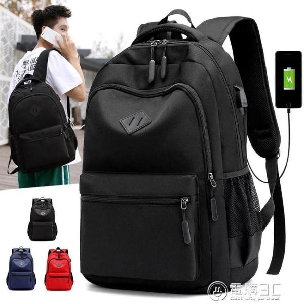旅游後背包男士大容量旅行背包休閒韓版大學生書包女戶外運動背包 檸檬衣舍