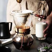 咖啡壺 半房雜貨美式法蘭絨咖啡濾泡手沖壺帶濾網免濾 LQ5841『小美日記』