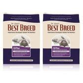 【BEST BREED】貝斯比 全齡貓 低敏無穀配方 飼料 1.8kg X 2包