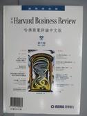 【書寶二手書T4/財經企管_POE】哈佛商業評論中文版_6期_小心瞎忙的經理人