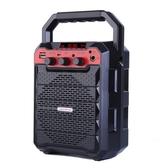 戶外廣場舞藍芽插卡U盤收音機音響帶無線話筒便攜式重低音炮-享家生活館 YTL