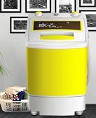 迷你洗衣機小型單筒桶帶甩干脫水兒童半全自動宿舍家用小YYP   琉璃美衣