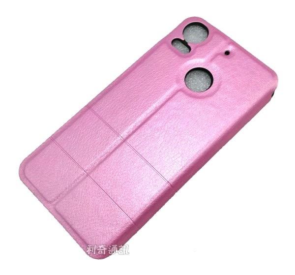 【Dapad】經典隱扣皮套 HTC Desire 10 Pro