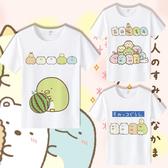 角落生物T恤可愛貓咪白熊企鵝炸豬排二次元動漫周邊短袖親子裝夏