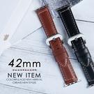 【完全計時】手錶館│42mm Apple watch代用錶帶 厚款真皮素色車縫線iwatch代用錶帶