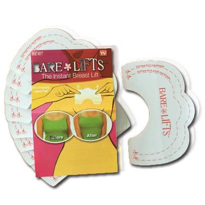 BARE LIFT 美胸神器 防止下垂美體隱形胸貼 胸貼提升1包10入 29元