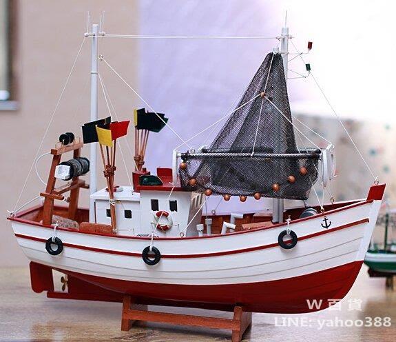 帆船模型擺件 地中海洋風擺設船模 實木大號
