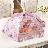 可折疊蓋菜罩圓形食物罩防蠅罩子餐桌罩剩飯菜罩方形遮菜傘罩碗罩igo  蓓娜衣都