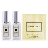 Jo Malone 鼠尾草與海鹽香水(9ml)X2+牡丹與胭紅麂絨潤膚霜(7ml)