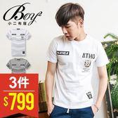 潮T 美式風格ATHO95星星短袖上衣【JB1663】