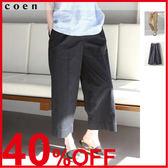 七分寬褲 直條紋 斜紋棉 寬版褲 日本品牌【coen】