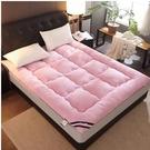 床墊 保暖加厚羊羔絨床墊1.8m床褥子雙人1.5米學生宿舍榻榻米軟被墊子【全館免運】