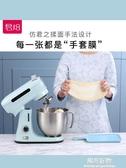廚師機君焙A6家用多功能全自動和面揉面機小型料理機攪拌機君之 220V NMS陽光好物