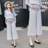 孕婦褲 2018春夏季時尚高腰寬鬆托腹孕婦寬褲 GY780『寶貝兒童裝』