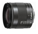 Canon EF-M 11-22mm 晶豪泰3C 專業攝影 平輸
