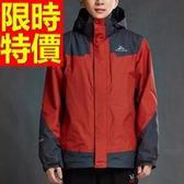 登山外套-透氣保暖防風防水男滑雪夾克62y32【時尚巴黎】