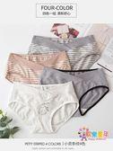 孕婦內褲低腰棉質襠女大碼褲頭透氣托腹無抗菌懷孕期內衣褲