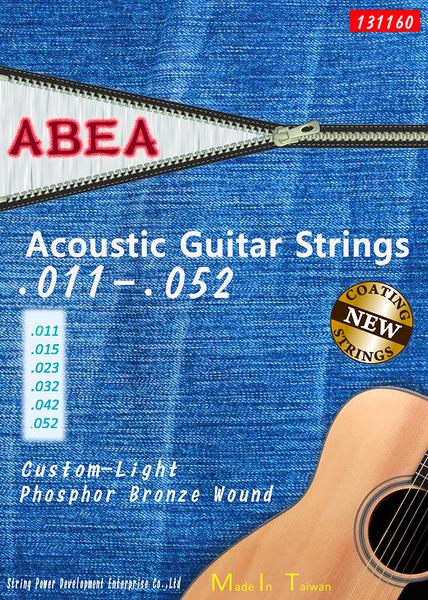 精品上市【絃崴】ABEA( 阿貝)民謠吉他弦-磷青銅/單套011,MIT品牌,專業製造,獨家-COATING-全新護膜