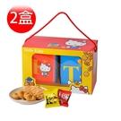 Hello Kitty.雙饗禮盒×2盒(奶蛋素)(提盒)﹍愛食網
