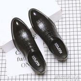 小皮鞋秋季男士鞋子尖頭休閒商務正裝工作英倫男鞋婚鞋皮鞋男 遇見生活