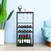家用鐵藝紅酒酒架置物架落地現代簡約創意吧臺餐廳客廳小酒柜 aj6862『紅袖伊人』
