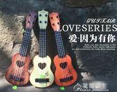 兒童小吉他它玩具可彈奏仿真中號尤克里里初學者樂器琴音樂花間公主YYS