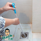 ★7-11限今日299免運★水槽毛髮清理器 可彎曲疏通器 水管疏通器  浴室 廚房【F0174】