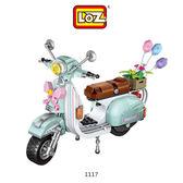 ☆愛思摩比☆LOZ mini 鑽石積木-1117 小綿羊 摩托車 迷你樂高 迷你積木 益智積木