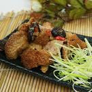 年菜預購-【皇覺】素食達人-金玉滿堂麻油猴頭菇(適合4-6人份)