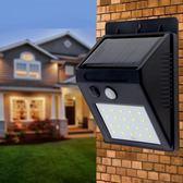 太陽能燈路燈戶外光控壁燈防水led人體感應zg