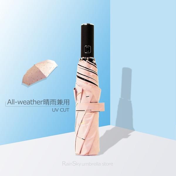 【RainSky】小時光│晴雨兼用_自動傘 / 抗UV傘黑膠傘晴雨傘防風傘超輕傘洋傘折疊傘遮陽傘防曬傘+3