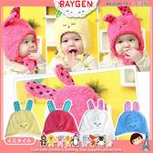 超可愛點點毛絨長耳朵兔子寶寶帽/護耳帽/套頭帽/嬰兒帽