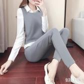 洋氣套裝秋裝2020新款韓版時尚氣質小香風冬裝休閒三件套女裝 yu10588『俏美人大尺碼』
