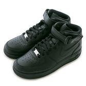 Nike 耐吉 WMNS AIR FORCE 1 07 MID  經典復古鞋 366731001 女 舒適 運動 休閒 新款 流行 經典