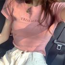 出清188 爆款韓國風INS顯瘦刺繡字母短袖上衣