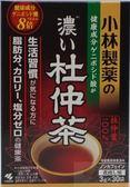 女性保健 杜仲茶 (濃) 日本原裝 低卡 30袋/盒 賞味期限2018.6月