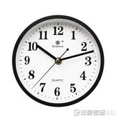 台座鐘表掛鐘客廳時鐘兒童時尚個性創意掛表大氣圓形時鐘石英鐘  印象家品