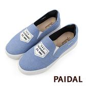 Paidal 單寧款假口袋電繡厚底懶人鞋休閒鞋
