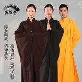 居士服 佛教用品法會高檔麻紗海青居士服僧服僧衣佛衣短套袈裟大褂和尚服 小宅女