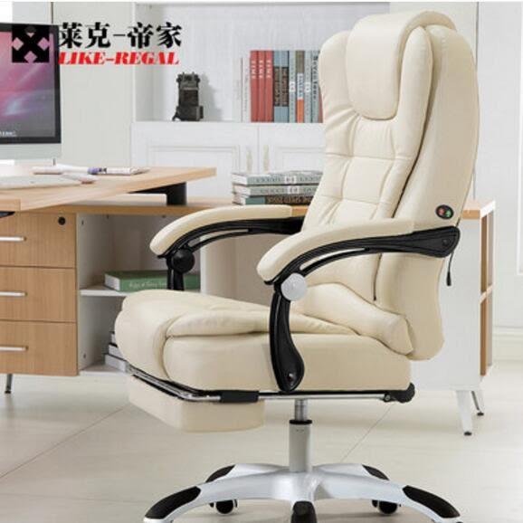 降價三天-電腦椅家用辦公椅轉椅按摩擱腳午休座