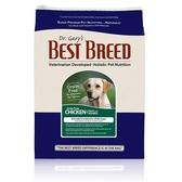 《預購品》【寵物王國】貝斯比-全齡犬(無穀雞肉+蔬果配方)6.8kg
