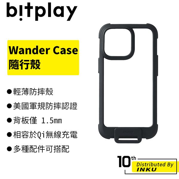 bitplay Wander Case 隨行殼 for iPhone 13 系列 (含撞色風格掛繩 耀黑) [預購]