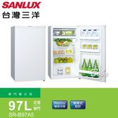 SANLUX 台灣三洋 97L 單門型冰箱 SR-B97A5