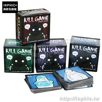 INPHIC-過年遊戲Q版 大冒險顏色隨機killgame尾牙玩具桌遊有懲罰牌_ouJz