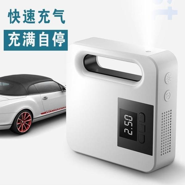 汽車充氣泵 車載充氣泵小轎車便攜式汽車用電動大功率12v加氣泵輪胎打氣泵筒