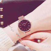 手錶 女錶女學生正韓簡約潮流女士手錶防水時尚款〖全館限時八折〗